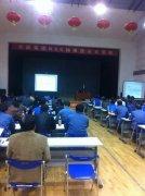 舍莱勒传动(上海 北京)组织京能集团NSK技术交